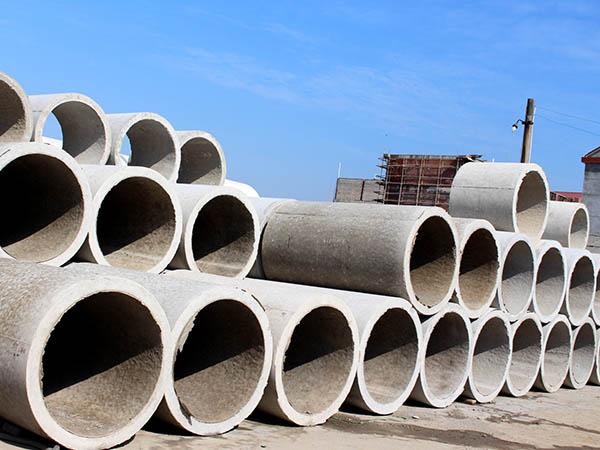 钢筋混凝土排水管适用范围
